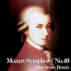 17 Mozart-Symphony-No.-40