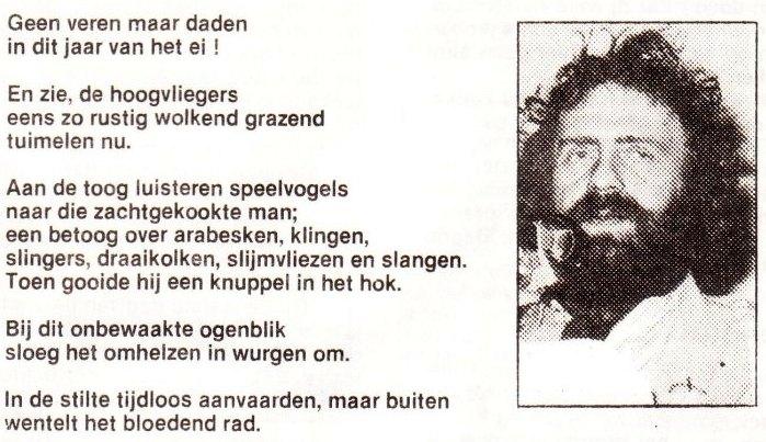 Marcel van Maele(1931-2009)