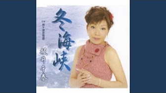 Chiharu Sakai wordtveertig…
