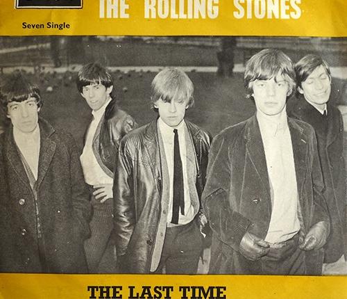 """55 jaar geleden: release van """"The lasttime"""""""