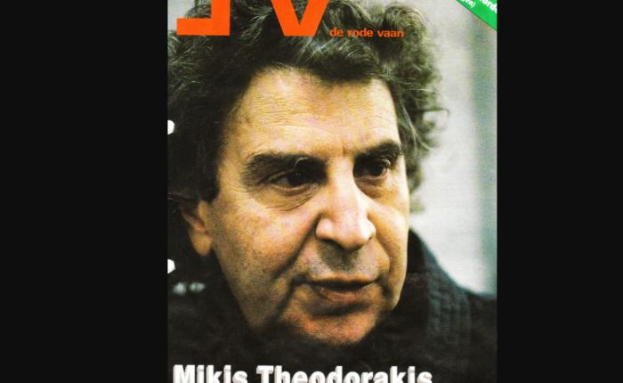 Mikis Theodorakis wordt95…