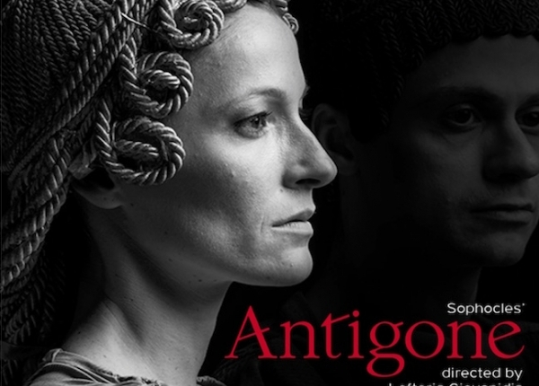 """Vijftig jaar geleden: """"Antigone"""" vanSofokles"""