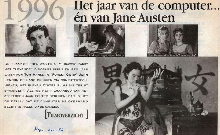 1996, het jaar van de computer… én van JaneAusten