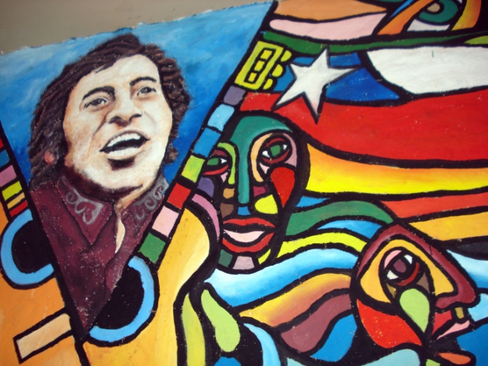 Victor Jara (1932-1973)