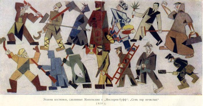 """Honderd jaar geleden: de allereerste """"MisteroBuffo"""""""