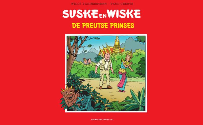 """Geen """"Preutse Prinses"""" inTemse"""