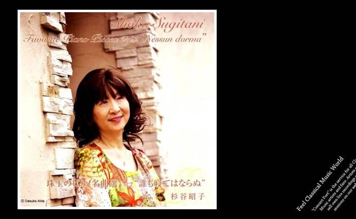 Shoko Sugitani wordt75…